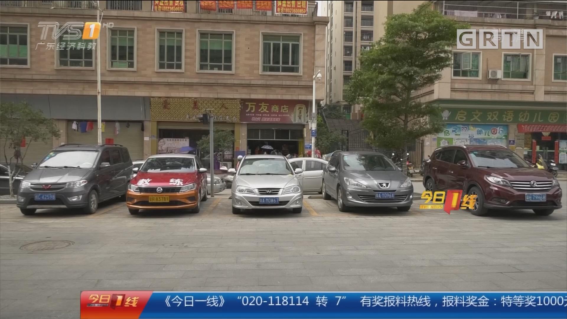 肇庆四会:小女孩当街遭踢打 热心街坊劝阻