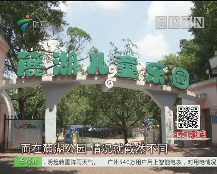 记者巡查:儿童公园遮阳设施做足了吗?