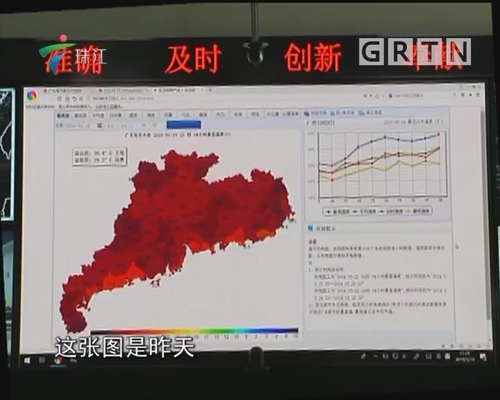 全省24市县破35℃ 高温天气将持续