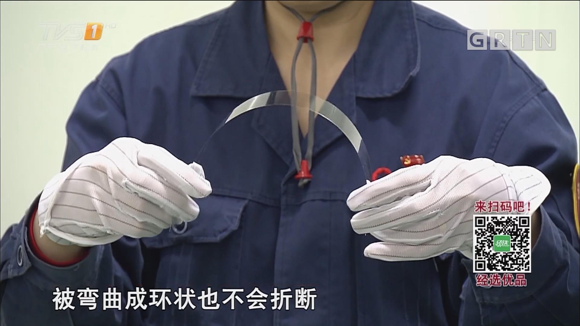 科技前沿:薄如蝉翼 打破纪录!中国造超薄玻璃厚度仅0.12毫米