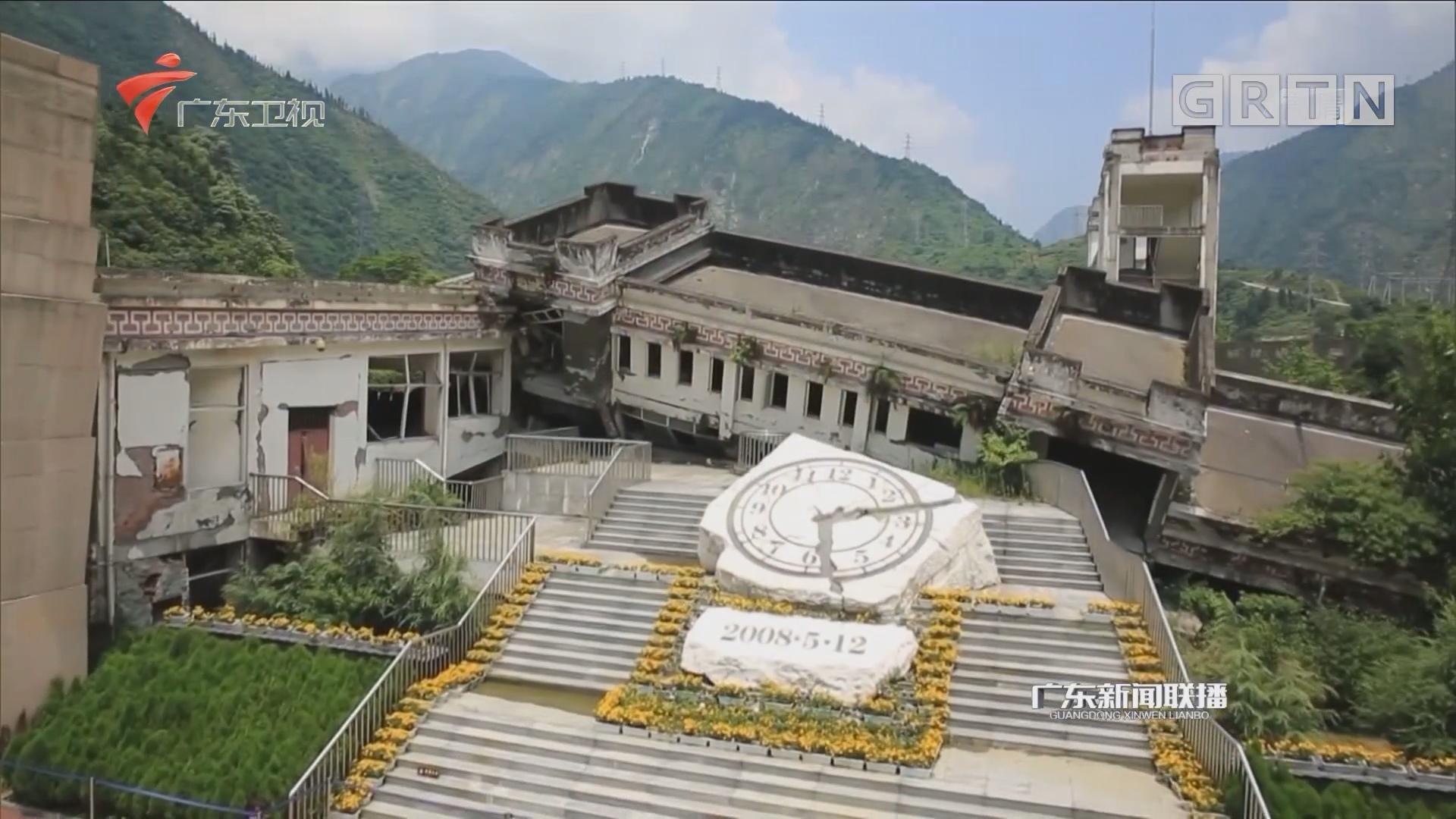 汶川地震十周年:追求幸福生活步伐永不停歇