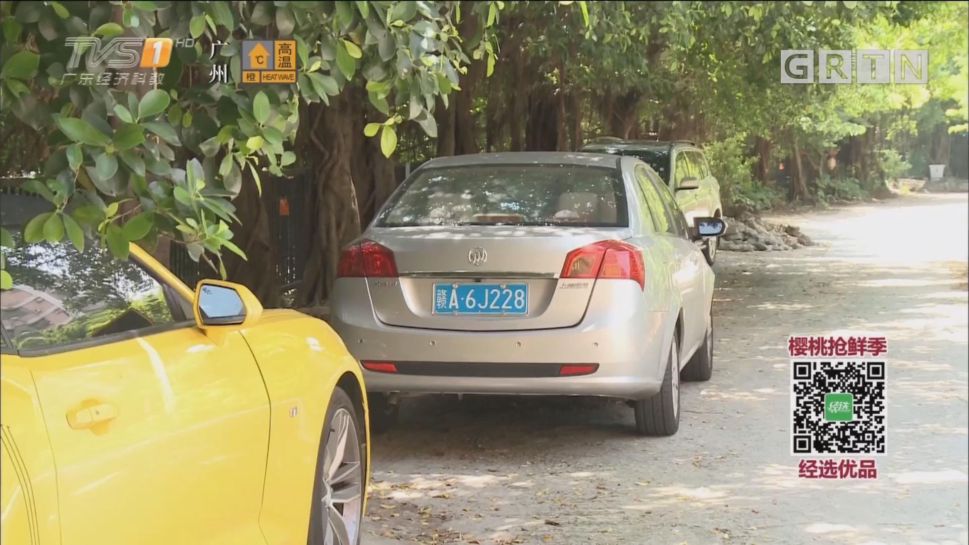 新闻调查:广州多个小区围蔽河涌旁市政路变停车场