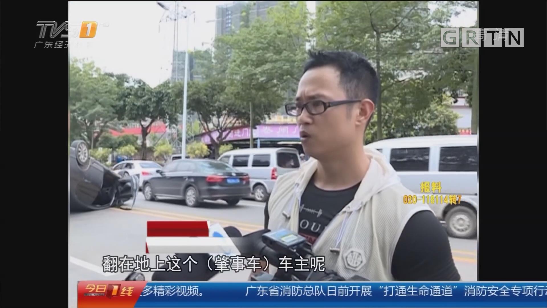 广西柳州:小车闹市狂奔连撞数车 司机逃逸
