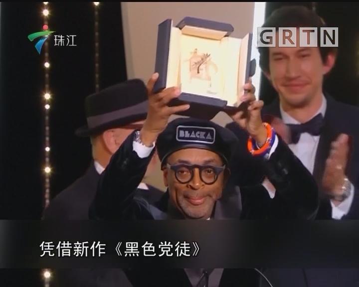 戛纳电影节闭幕 《小偷家族》获最高奖
