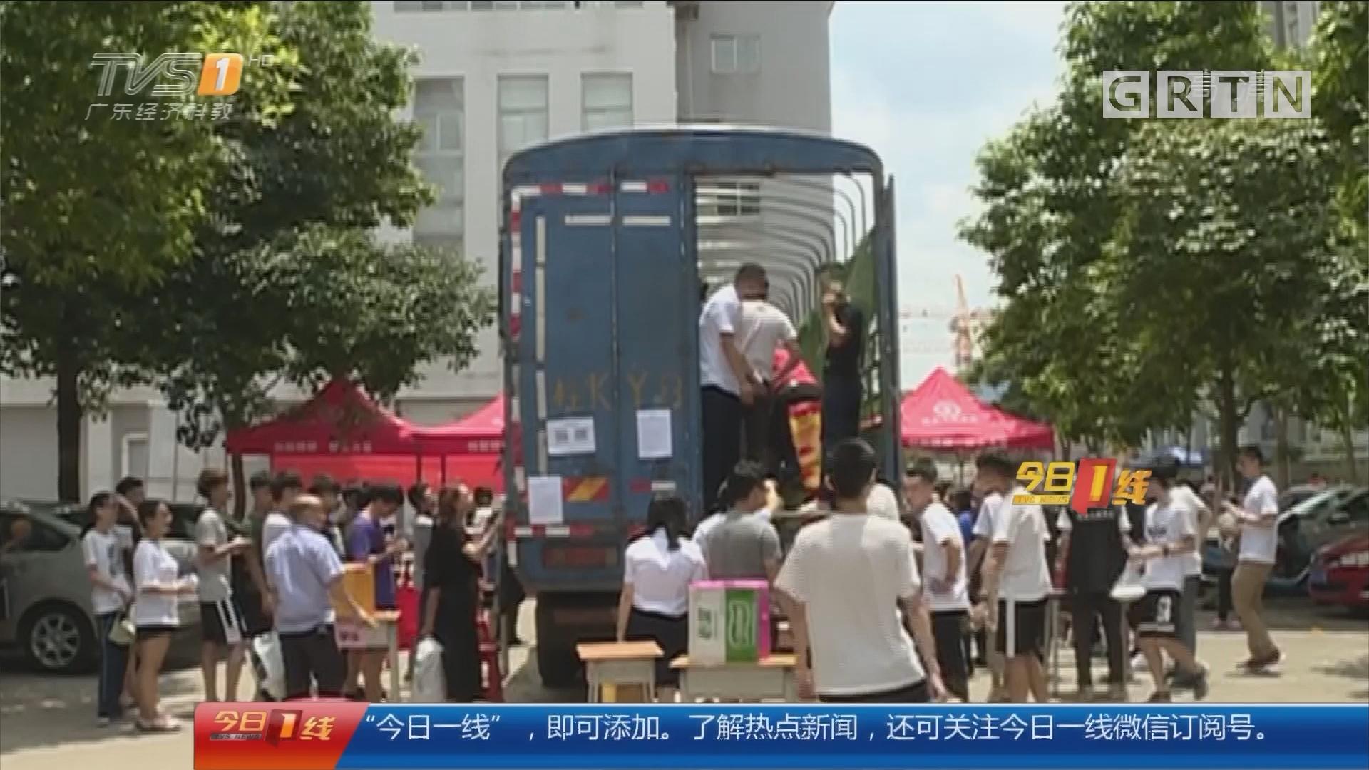 东莞厚街:菠萝熟了 四万斤菠萝进校园免费吃