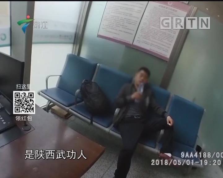 陕西男子没赶上高铁 翻护栏打伤检票员