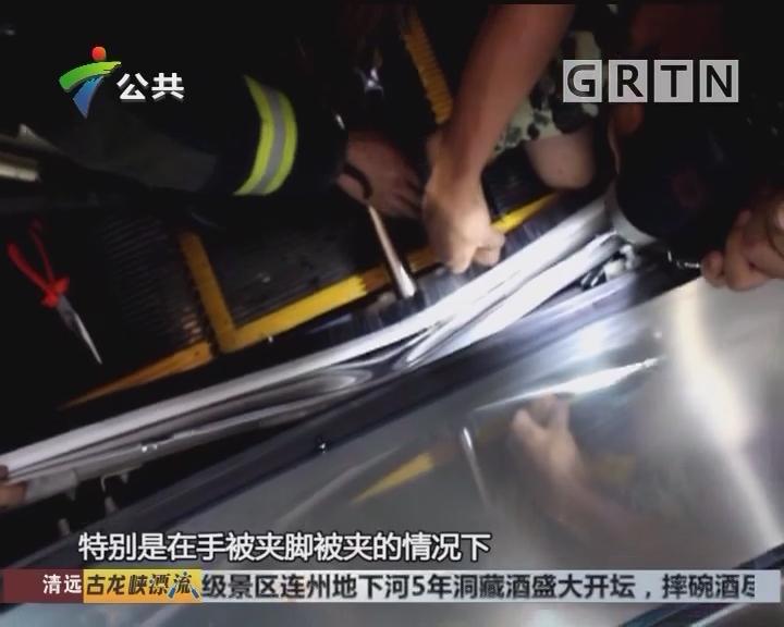 河源:男童手卡扶梯 消防紧急救援