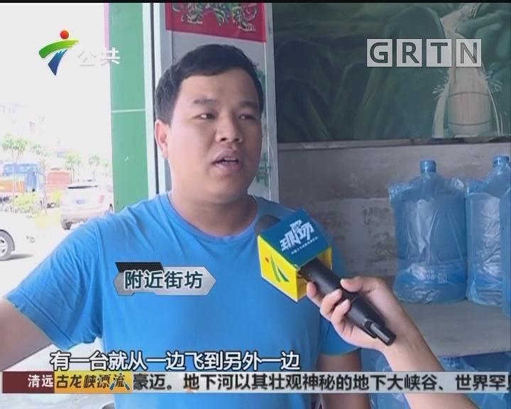 肇庆:路面布满油渍 接连发生多起事故