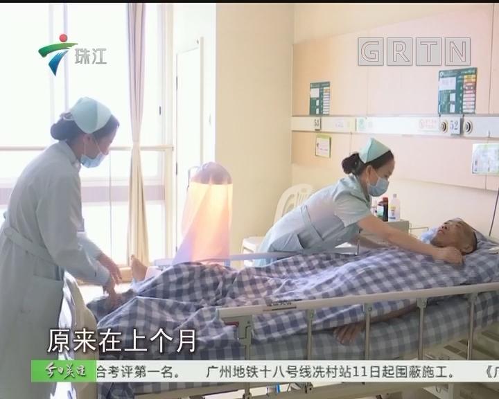 顺德:流浪汉病危 医院施援手