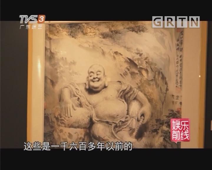 汤唯爸爸汤余铭艺术作品 入驻酒店空间