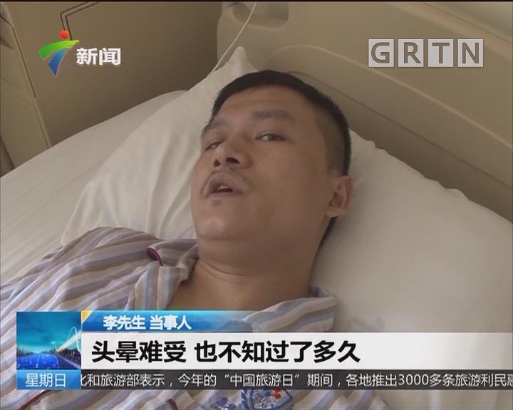东莞:男子按摩颈肩后昏厥呕吐 差点丧命