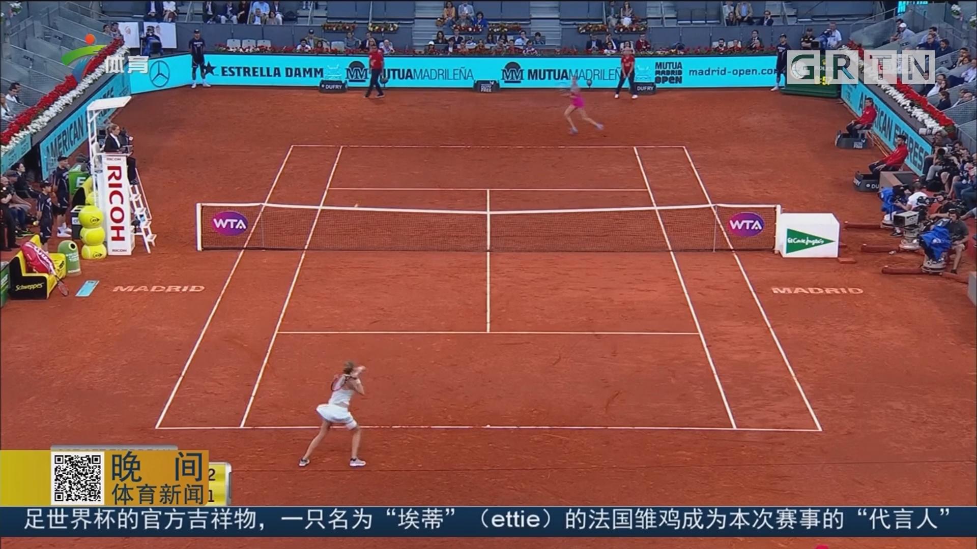 科维托娃晋级马德里公开赛决赛