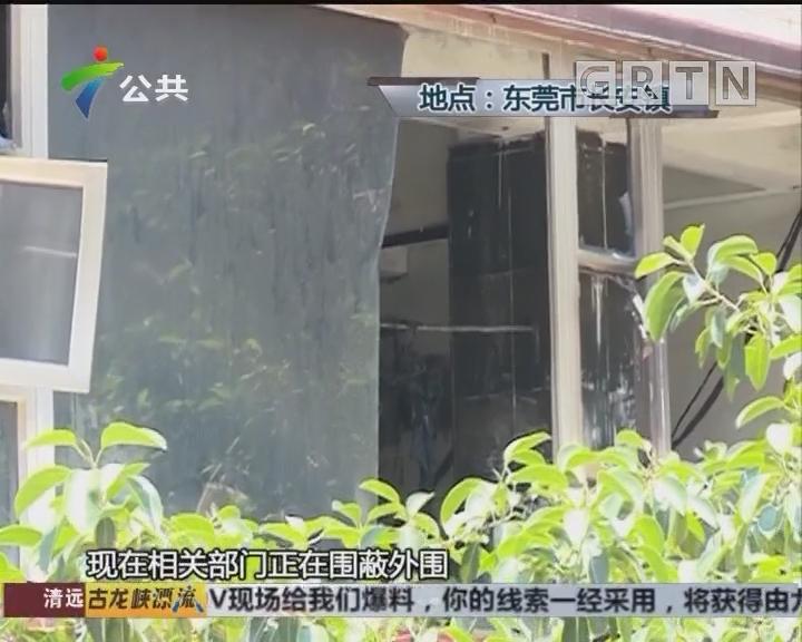 东莞:一楼商店突然起火 楼上居民紧急疏散