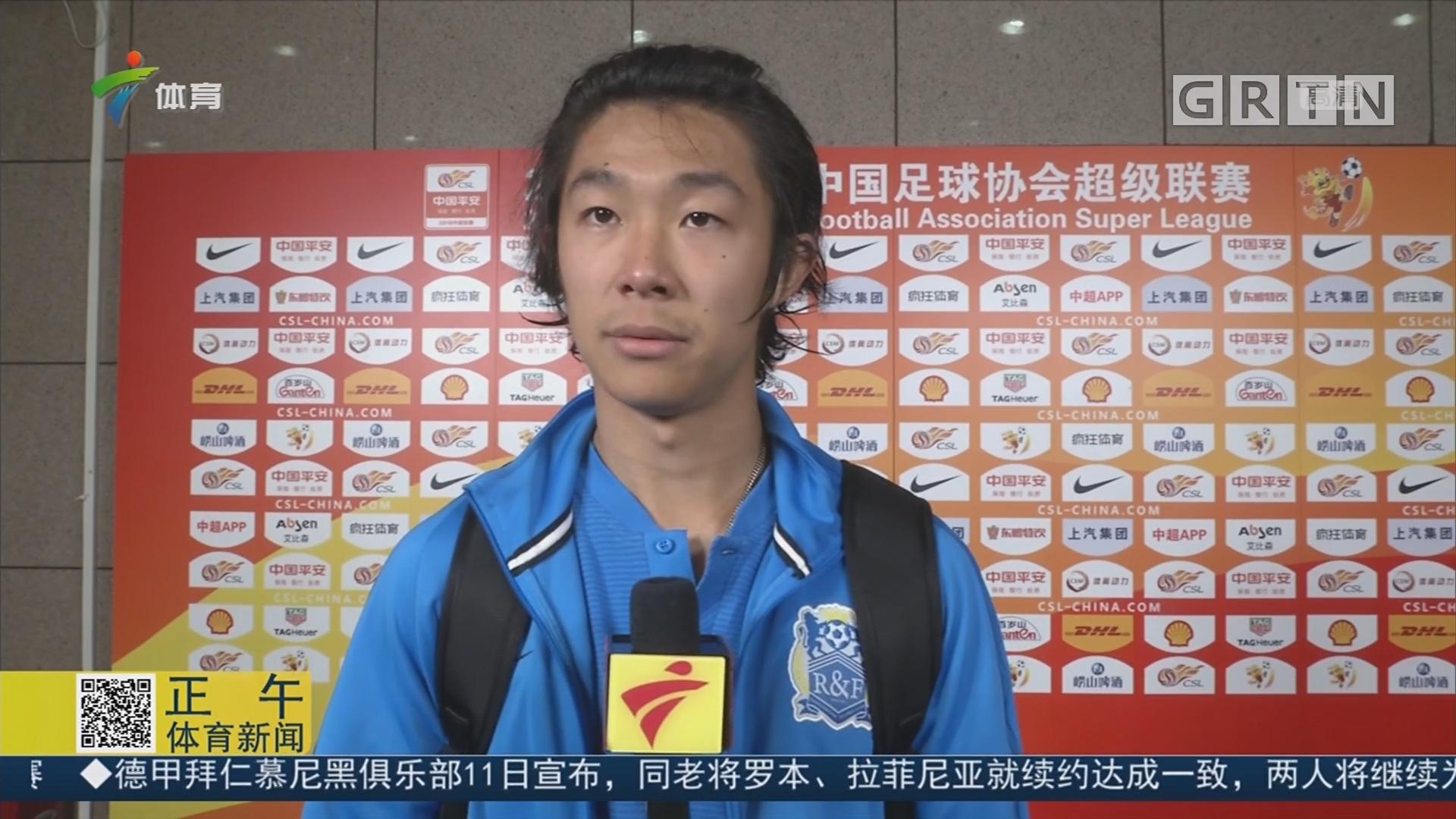 李提香:感谢球迷 两队发挥得都很好