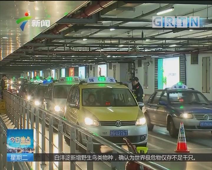 他山之石:出租车管理 上海试水取消出租车份子钱