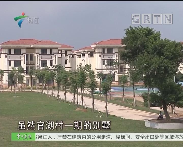 追踪:遂溪官湖138套别墅顺利完成抽签 村民欢喜看房
