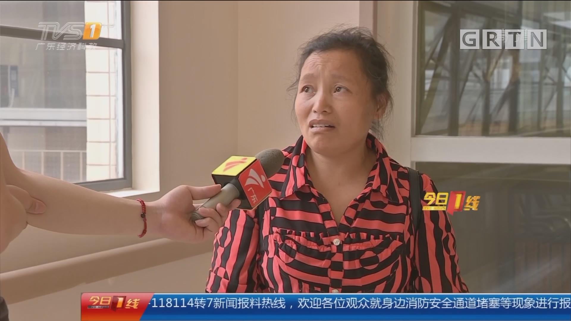 东莞:抽脂手术隔天突然发病 女子卧床两月
