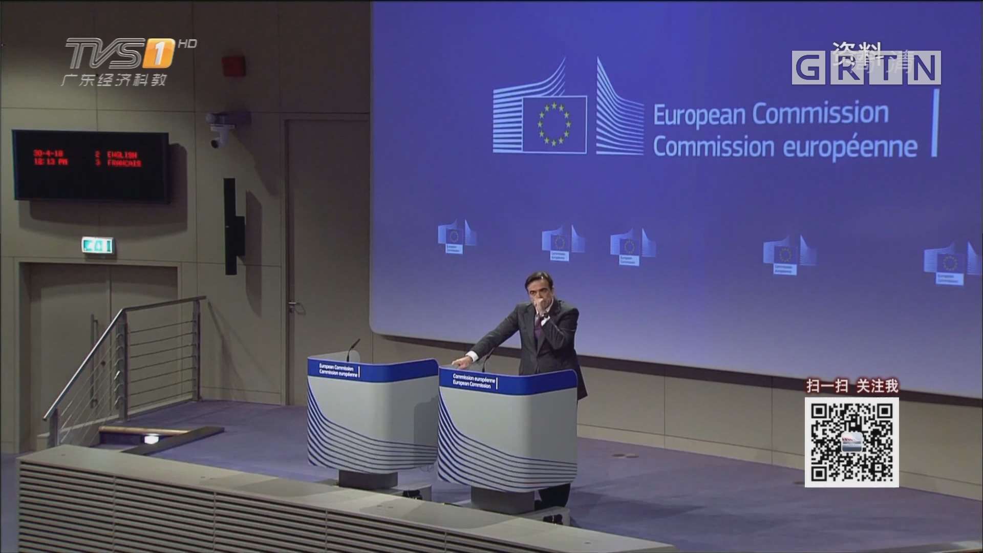 欧盟表示不会在威胁下与美国就钢铝关税豁免展开谈判