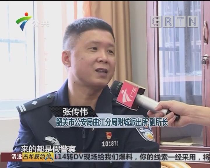 """韶关:男子驾车出事故 竟""""陶醉""""音乐不听劝"""