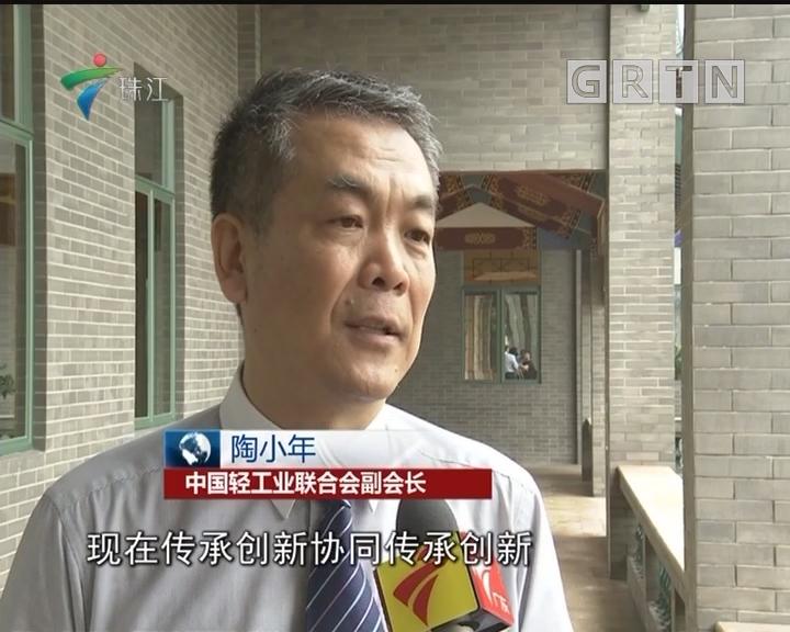 """广东首个""""国字号""""工艺美术产业基地落户江门台山"""