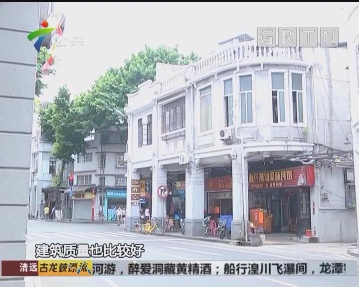 广州:恩宁路等60条道路 被纳入骑楼街保护范围