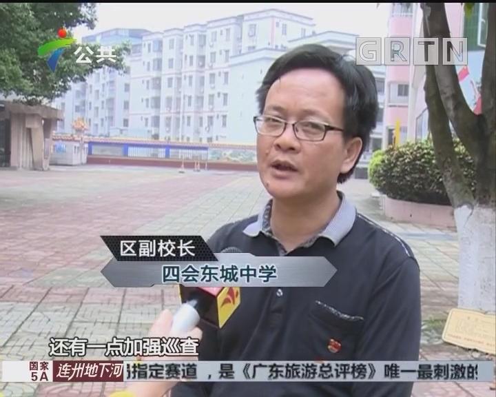 肇庆:网传学生校外被打 校方已介入处理