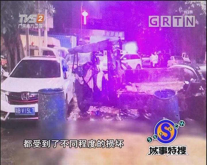 醉驾肇事连撞数车 司机哭喊找监护人
