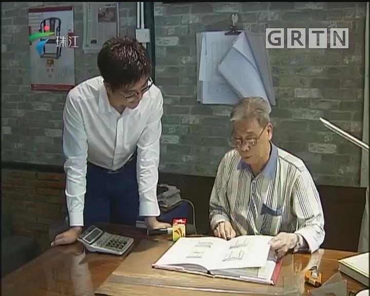 杨虾:广式家具唯一的国家级传承人