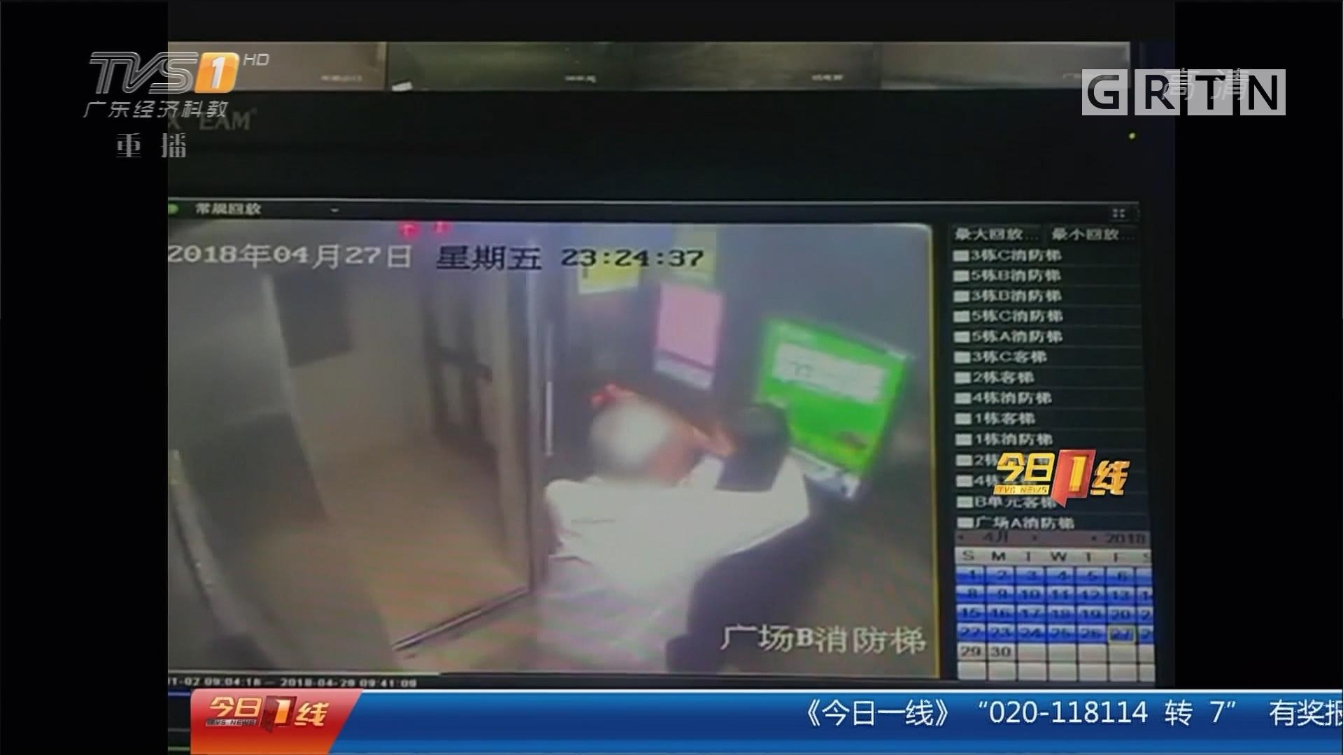 """深圳:耄耋老人电梯内伸出""""咸猪手"""""""