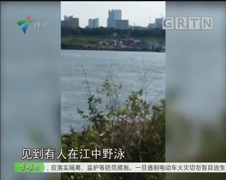 中山:十七岁青年溺水 今年发生多起野游事故