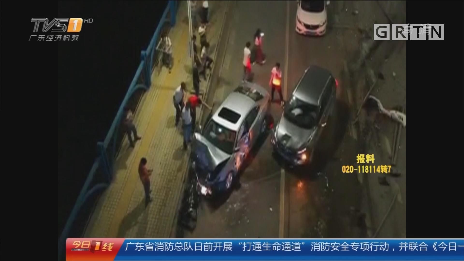 交通安全:清远大桥 四车连环撞 乱用远光灯存隐患