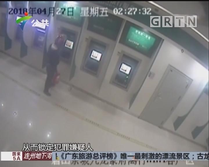 盗窃ATM机不成 男子竟对机器泼粪