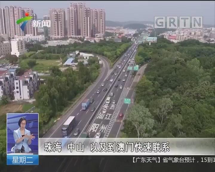 广州:大广州1号公路正规划筹建 构建大湾区路网骨架