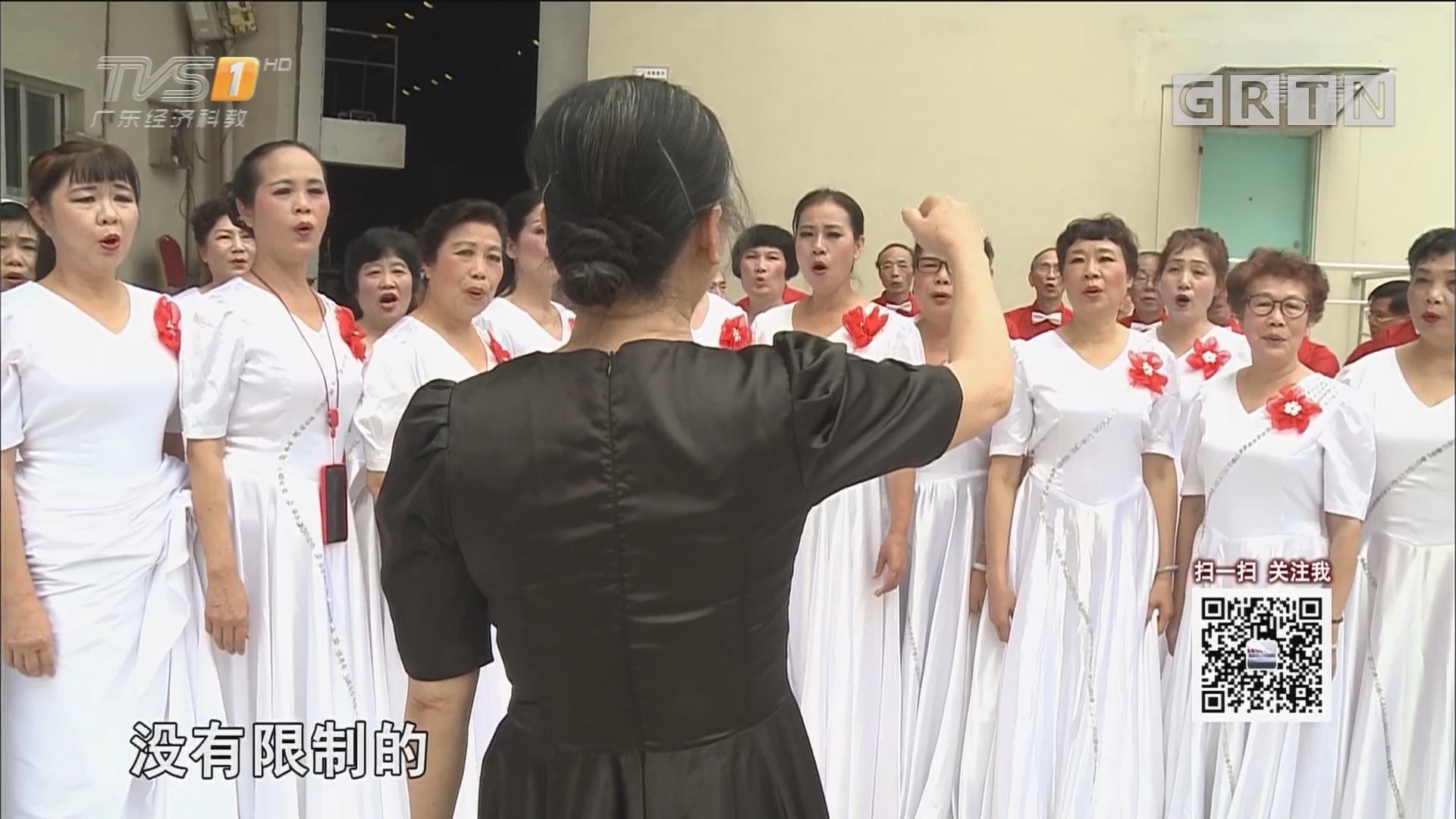 老年合唱湛江开赛 记者探班精彩连连