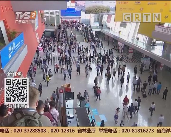 第123届广交会闭幕:日用品价格竞争几无空间