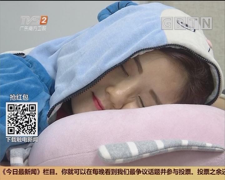 """""""五一""""策划:新行当 新名堂 梦中测评睡眠用品 睡眠师""""躺着赚钱"""""""