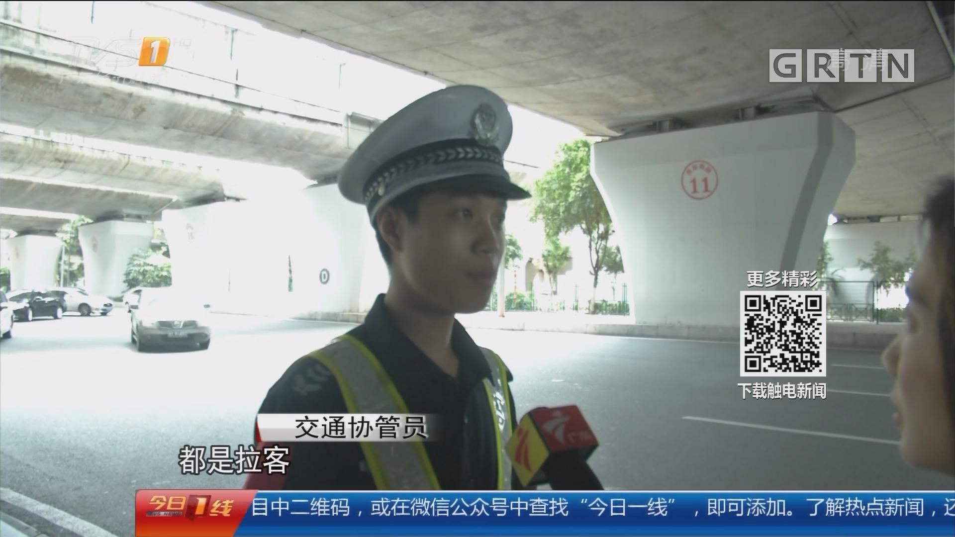 交通新规:广州南站禁摩 摩托载客仍有发生
