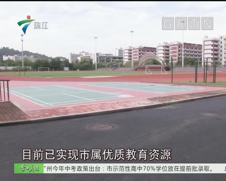 广州市第二批教育集团挂牌成立
