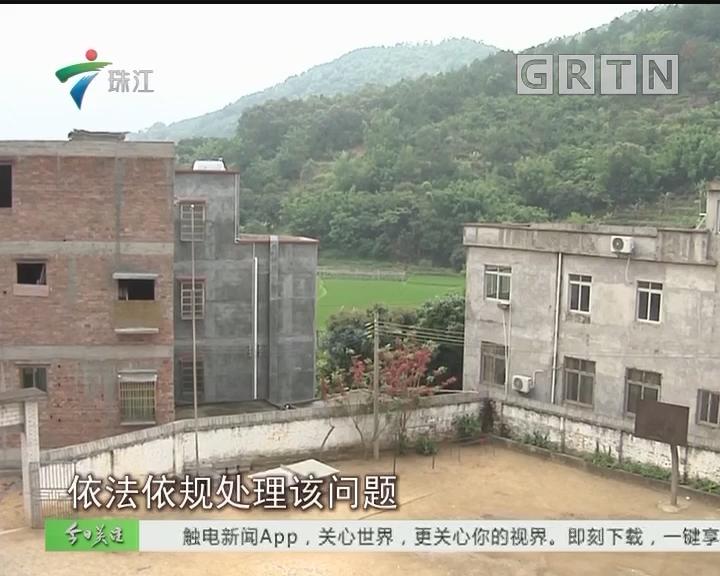 茂名:村民违建宗祠 竟强拆学校体育设施