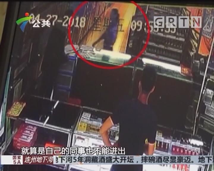 顺德:小偷盗窃怕露馅 冒充售货员卖烟