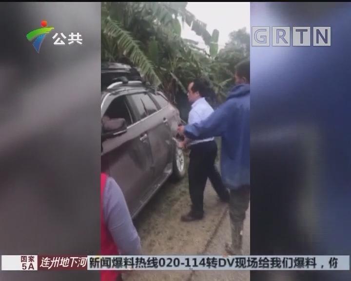 """""""偷香蕉""""被村民围攻引热议 警方发布通报"""