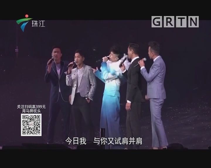 """三代""""五虎将"""":撑起港剧历史"""