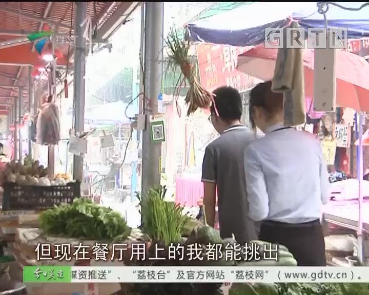 敢于挑战 29岁广州青年的餐饮梦