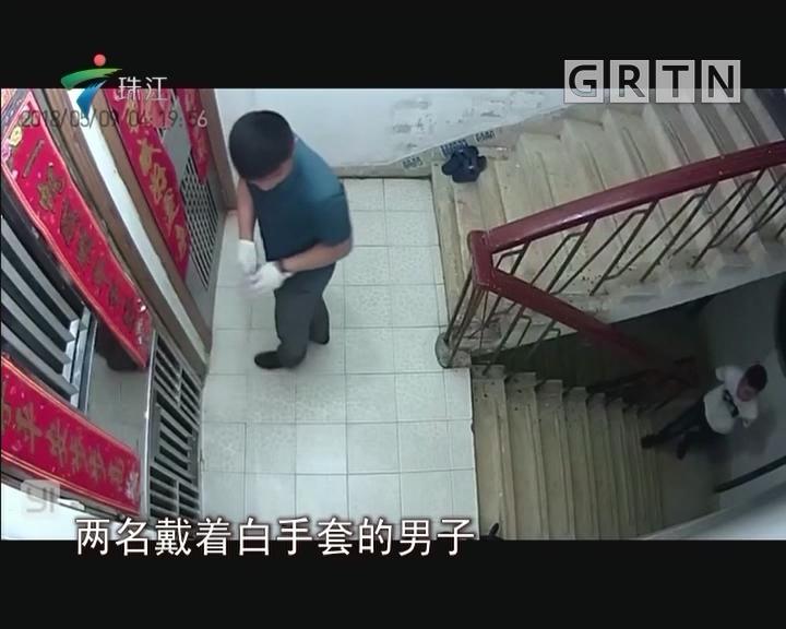 凶悍匪徒持械盗窃 不同版本的谣传