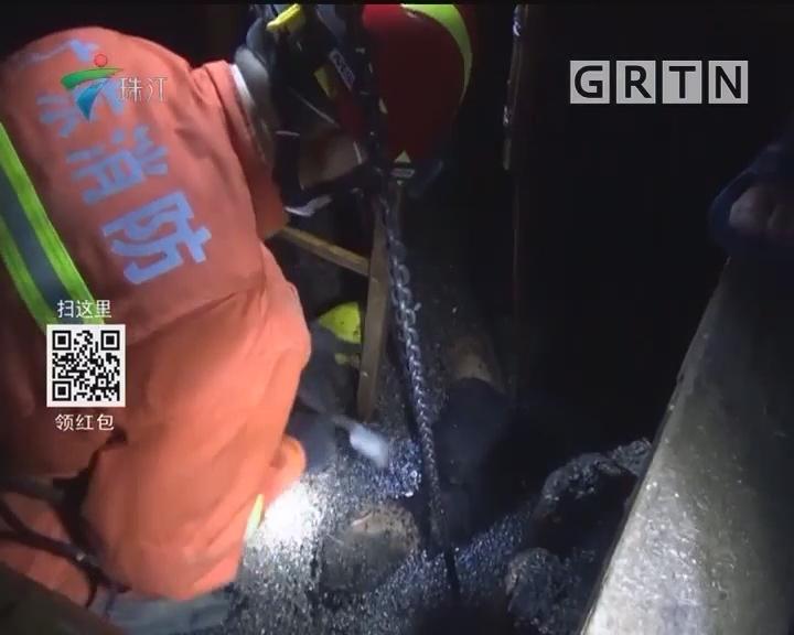 深圳:4人落入化粪池 消防员紧急营救