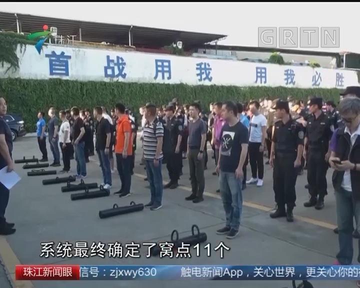 """深圳:""""AI+新侦查""""侦破特大网络交友诈骗案"""