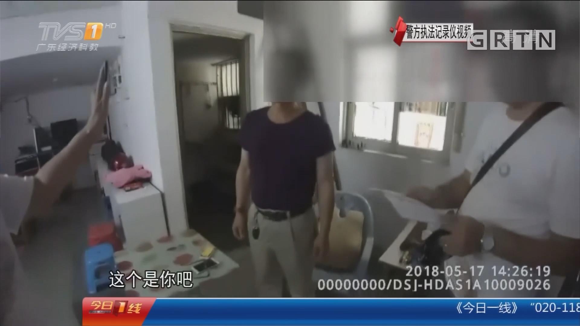 深圳:非法集资3.2亿 隐姓埋名15年难逃法网