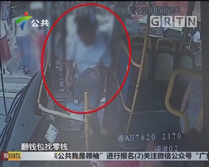 团伙偷手机再次上演 司机协助制服小偷