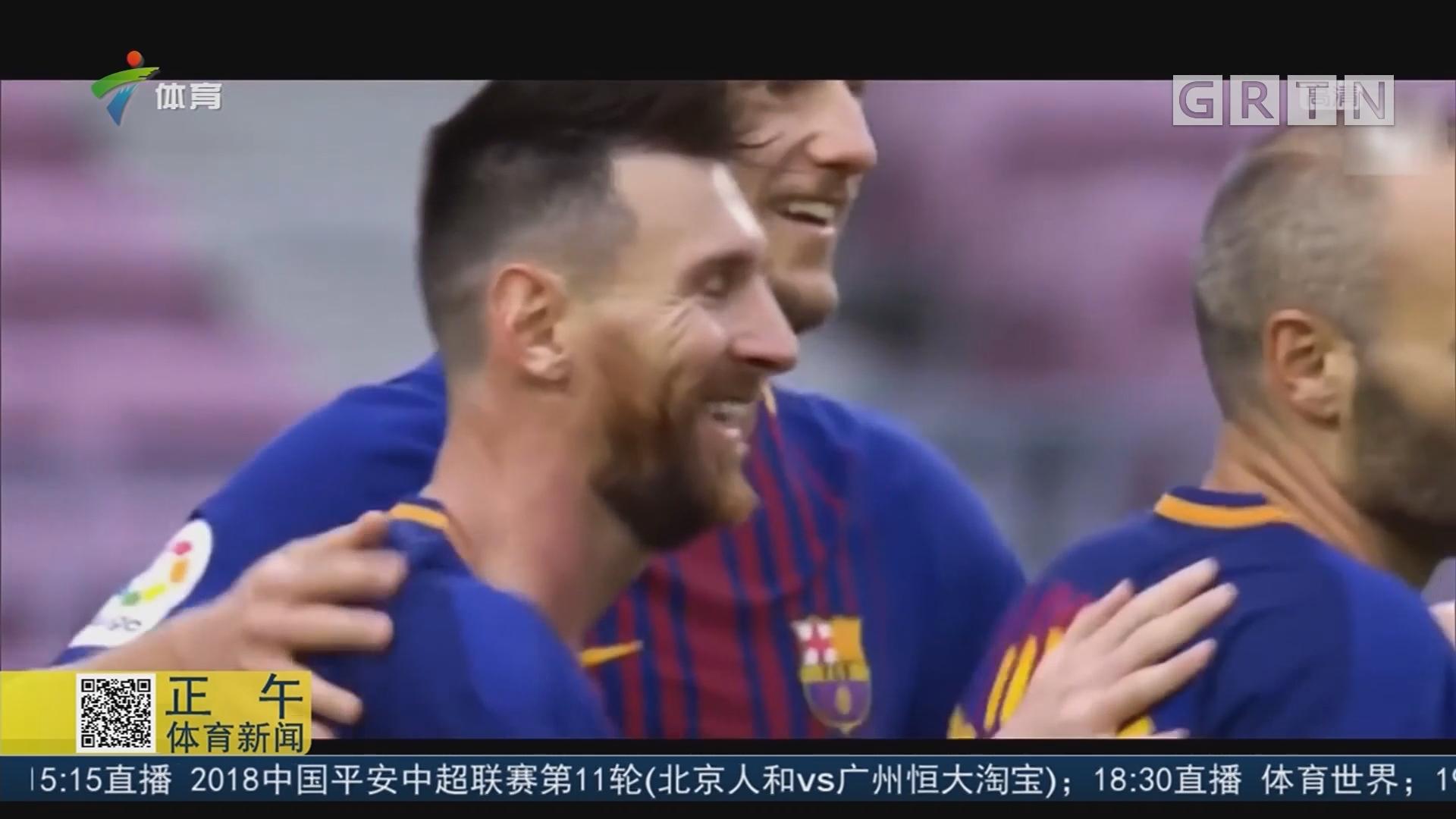 梅西——就差世界杯了