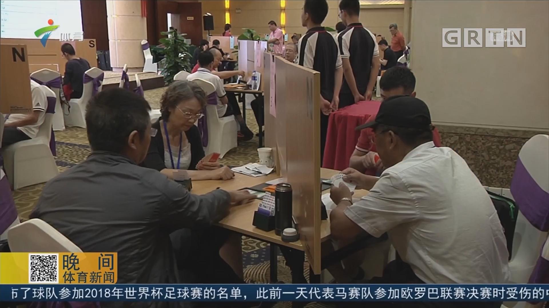 2018年广东省桥牌锦标赛开幕